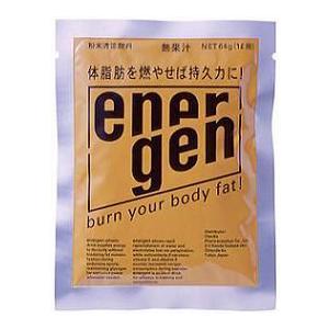 エネルゲン粉末 1L用 25袋 『送料無料(沖縄・離島除く)』 e-convini