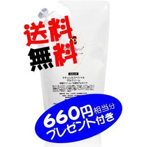 ナチュレルSPゲルクリーム 600g 詰替|e-cosmetic