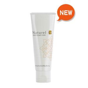 ナチュレルSPゲルクリームPLUS 50g|e-cosmetic