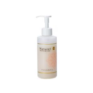 ナチュレルSPゲルクリームPLUS 270g|e-cosmetic