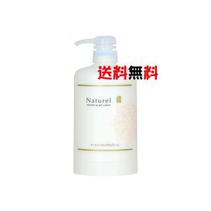 ナチュレルSPゲルクリームPLUS 550gエコポンプ|e-cosmetic