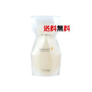 ナチュレルSPゲルクリームPLUS 550gエコ詰替|e-cosmetic