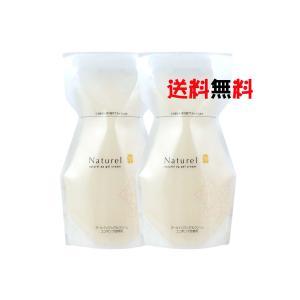 ナチュレルSPゲルクリームPLUS エコツインセット(550g詰替2本セット)|e-cosmetic