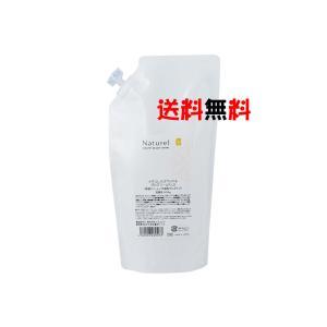 ナチュレルSPゲルクリームPLUS 600g 詰替|e-cosmetic