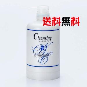 ナチュレルSPクレンジングゲル 550gエコポンプタイプ|e-cosmetic