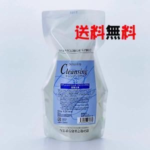 ナチュレルSPクレンジングゲル 550gエコ詰替|e-cosmetic