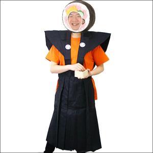 セットでお得 のり巻きマスクと裃・袴(かみしも・はかま) 黒
