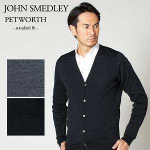 ジョンスメドレー JOHN SMEDLEY メンズ カーディガン PETWORTH STANDARD...