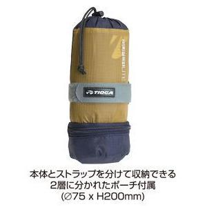 【M】TIOGA/タイオガ 輪行袋 TIG 035 コクーン 26-700C キャメル/ネイビー/グレー/TR25176142|e-cycle|02