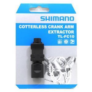 【SFAH】シマノ 工具 コッタレスクランク専用工具 TL-FC10/Y13009010