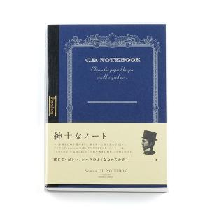 紳士なノート A6 Premium C.D. NOTEBOOK (シルキー) アピカ【ゆうパケットA可】|e-daido