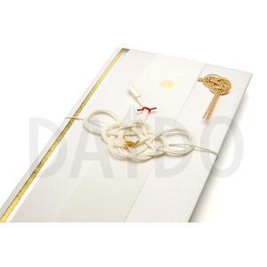 ご祝儀袋 「スタイリッシュ ツル 鶴」 オシャレ のし袋 金封 結婚祝い 【ゆうパケットA選択可】|e-daido|02