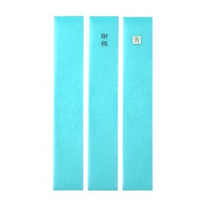 ご祝儀袋 「フジ」 富士山 オシャレ のし袋 金封 結婚祝い 【ゆうパケットA選択可】|e-daido|02
