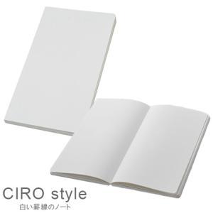 神戸派計画 ノート CIRO (シロ) style A5スリム 横罫【ゆうパケットA選択可】|e-daido