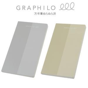 神戸派計画 ノート GRAPHILO(グラフィーロ)style A5スリム 横罫 方眼【ゆうパケットA選択可】|e-daido