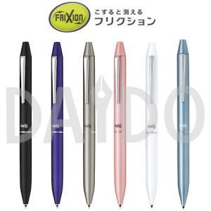 パイロット フリクションボール2 ビズ 0.38mm 超極細 2色 多色ゲルインキボールペン (LFBT-3SUF)【ゆうパケットA選択可】|e-daido
