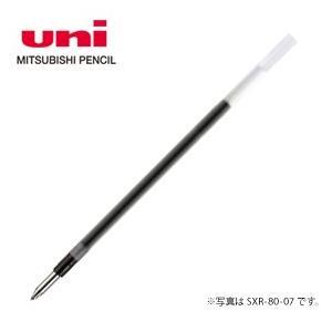 ジェットストリーム ボールペン 替芯 替え芯 (SXR-80-07) 三菱鉛筆 【ゆうパケットA可】|e-daido