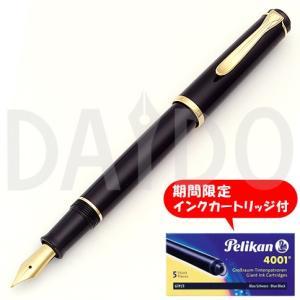 ペリカン 万年筆 クラシック P200 (ブラック/ゴールド) インクカートリッジ付 ☆ギフトセット☆|e-daido