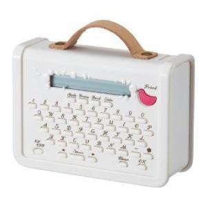 こはる マスキングテープ プリンター ラベルライター キングジム|e-daido