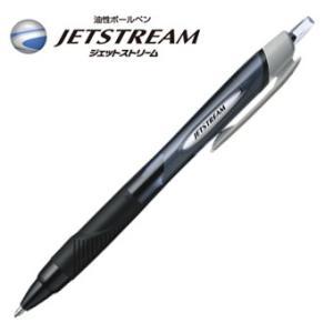 三菱鉛筆 油性ボールペン ジェットストリーム 黒 0.38mm (SXN-150-38) uni 【ゆうパケットA可】|e-daido
