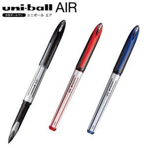 三菱鉛筆 ユニボール エア 0.7mm 水性ボールペン (UBA-201-07) uni 【ゆうパケットA可】|e-daido