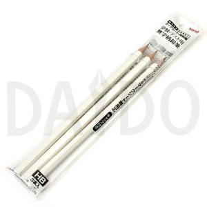 無地鉛筆 マークシート用 3本セット 三菱鉛筆 uni 【ゆうパケットA可】|e-daido|02