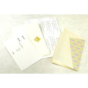 結婚式 招待状 手作りキット 和風 ウェディング 「彩華」 【ゆうパケットA可】|e-daido