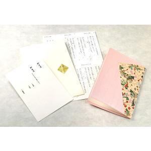 結婚式 招待状 手作りキット 和風 ウェディング 「花舞」 【ゆうパケットA可選択】|e-daido