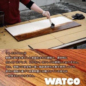 ワトコオイル ミディアムウォルナット W-12 200ml|e-daiku|02