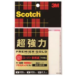テープ スリーエム 3M DIY メール便1点まで対応 スコッチ 超強力両面テープスーパー多用途 プレミアゴールド 100mm×100mmシート