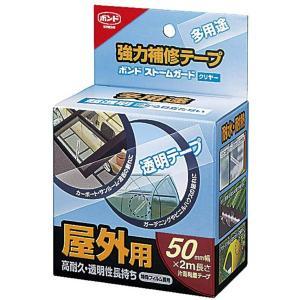 テープ コニシ ボンド ストームガード クリヤー 50×2