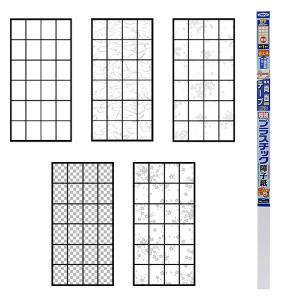 アサヒペン UVカット超強プラスチック障子紙 94cm×1.8m