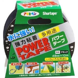 アサヒペン 補修用テープ パワーテープ 48mm×10m ブラック T103