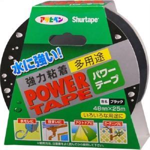 アサヒペン 補修用テープ パワーテープ 48mm×25m ブラック T253
