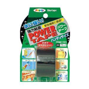 アサヒペン 補修用テープ パワーテープ 36mm×4m ブラック T043