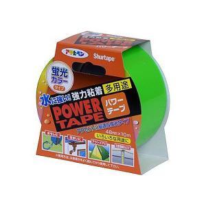 アサヒペン 補修用テープ パワーテープ 48mm×10m 蛍光グリーン T108