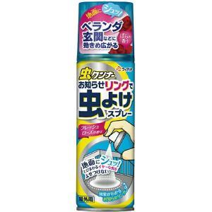 ●効果がわかるお知らせリング! ●フレッシュローズの香り! 地面にシュッと1プッシュ。お知らせリング...