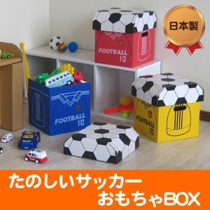 楽しいサッカーおもちゃボックス|e-dan