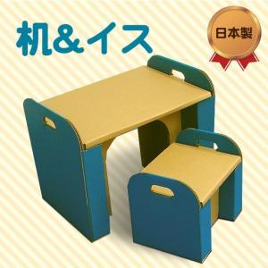 ダンボールの机&イス(あお)|e-dan