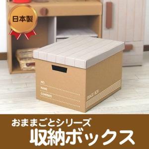 おままごとシリーズ収納ボックス3個組|e-dan