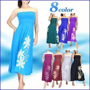 フラダンス 衣装 ドレス ベアワンピース フラ ドレス ダンス衣装 フラドレス ワンピース AA08...