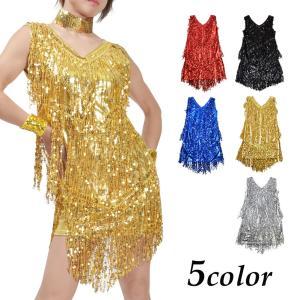 スパンコール 衣装 スパンフリンジメタリックミニワンピ ミニ ワンピース ドレス ミニドレス ノースリーブ ハロウィン コスプレ ダンス GA79221