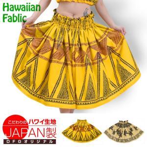 フラダンス 衣装 シングル パウスカート ハワイアン カヒコ 柄 日本製 レディース 綿混 ゴム入 ファブリック TC JP4110