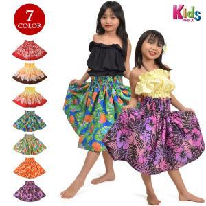 子供 フラダンス衣装 パウスカート シングルパウ ハワイアン柄 グラデーション ダンススカート ジュ...