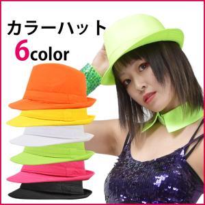 帽子のみの販売です。  ※ホワイトや淡いカラーの商品に、若干の汚れがある場合がございます。 ※加工時...