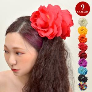 ダンス衣装 小物 フラワーコサージュクリップ 髪飾り バラ 大きい ヘアクリップ 大人 子供 フラダ...