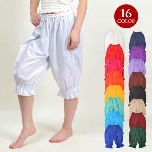ロングアンダーパンツ ダンス衣装 スカート パウパンツ カヒコパンツ パニエパンツ インナーパンツ ...