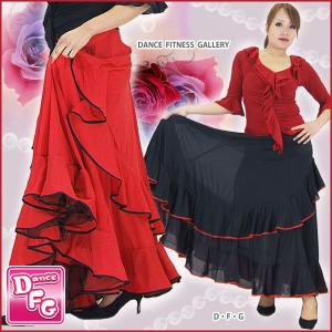 フラメンコ衣装 スカート 斜めパイピングフリルファルダ フラメンコ パソドブレ 社交ダンス GH6973