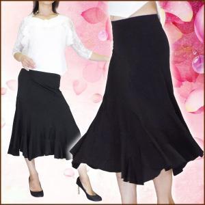 GK8319 エスカルゴデザインスカート ロングスカート 黒 シンプル 無地 ダンススカート レッスンスカート ブラック