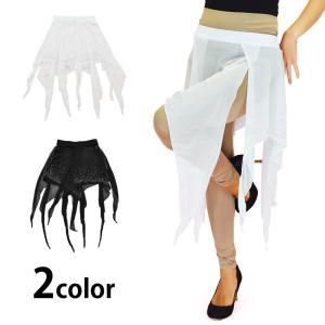 ダンススカート スカート ミニ シースルーアシンメトリーデザインスカート ダンス衣装 レッスン着 ダンス着 KK94170